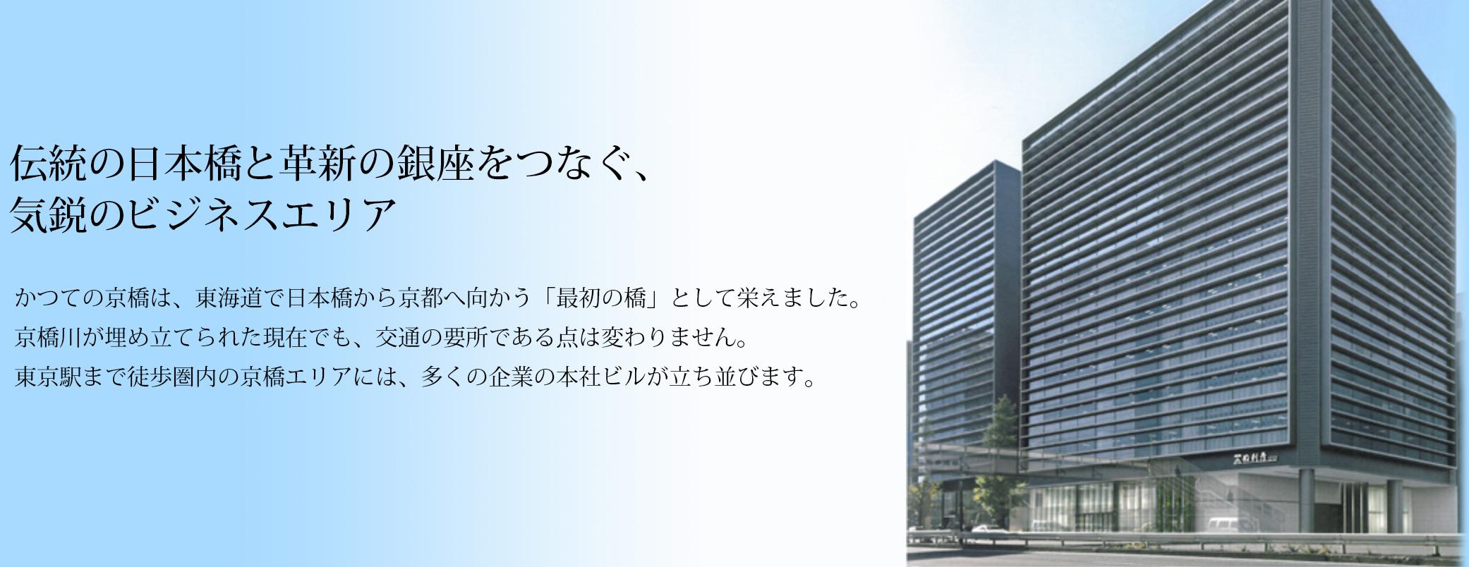 ぬ利彦不動産事業部